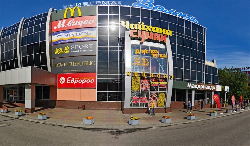 Northmost McDonald's